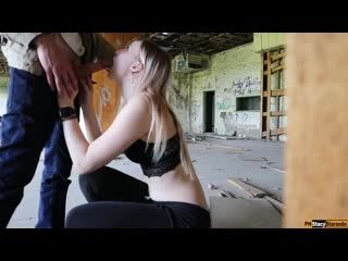 PublicPorn Abandoned Building Blowjob And Creampie